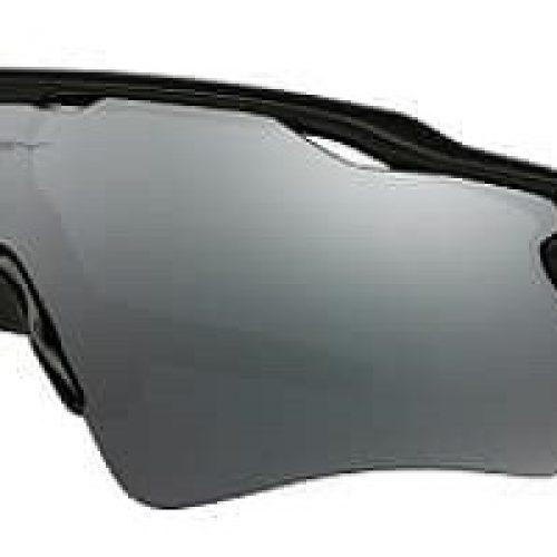Oakley Radar EV sportsbrille – allsidig og lett
